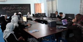 Womens Annex Foundation classroom